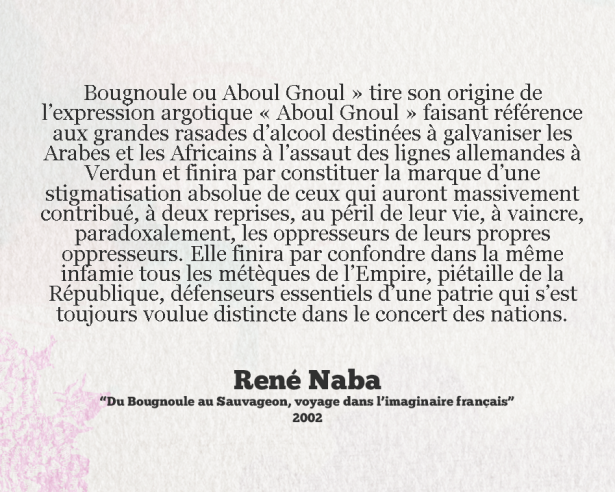 René Naba Abou Gnoul
