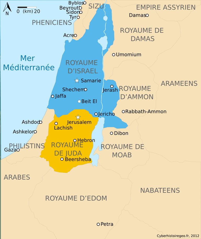 royaume juda et israel